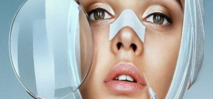 جراح پلاستیک اصفهان